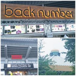 back number1