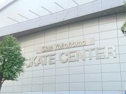 新横浜スケートリンク