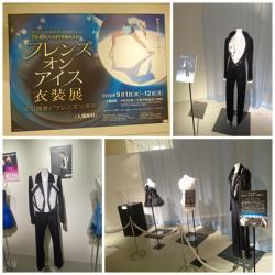 FOI衣裳展1