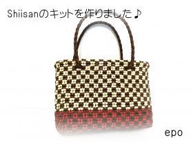 shiisan1.jpg
