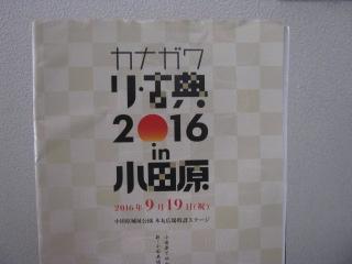 2016-9-25-1.jpg