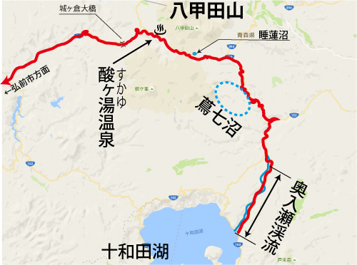 20161026十和田湖八甲田ドライブルート