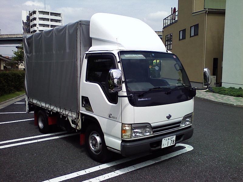 NEC_0175.jpg