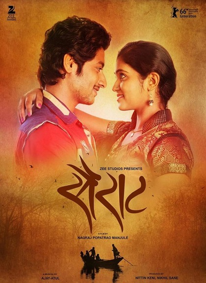 sairat-marathi-movie-poster.jpg