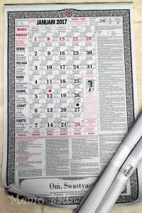 バリ島 カレンダー2017年