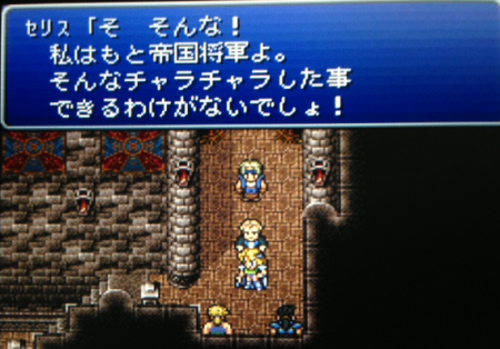 FF6_56.png