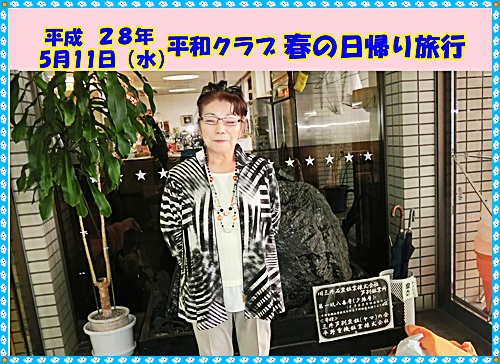CIMG1327芦別道の駅にて