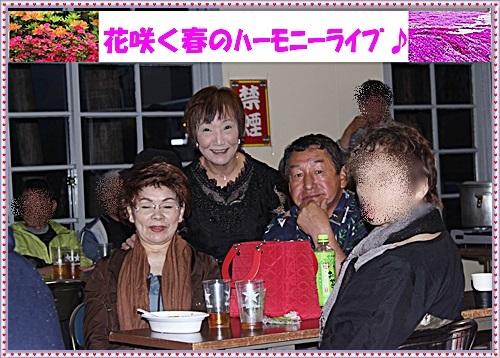IMG_0081ぼかしaa