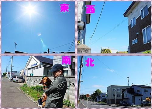 5月29日の朝の空