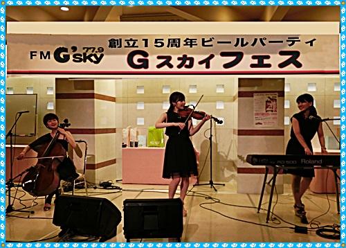 CIMG0136 z-g コピー (2)-horz