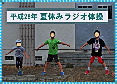 CIMG0530aaa-horz - コピー-horz