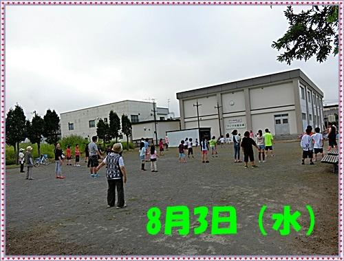 CIMG05738.3(水)