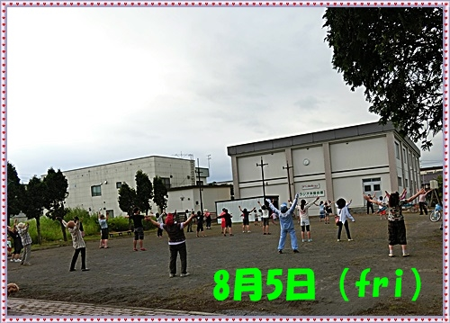 CIMG0592 8.5(金)