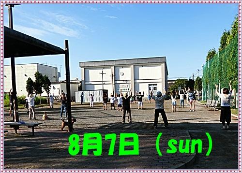 CIMG0616 8.7(san)