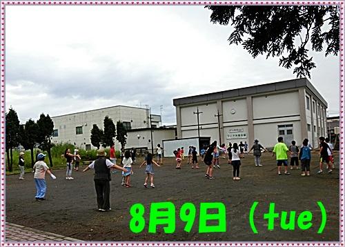 CIMG0633 8.9(tue)