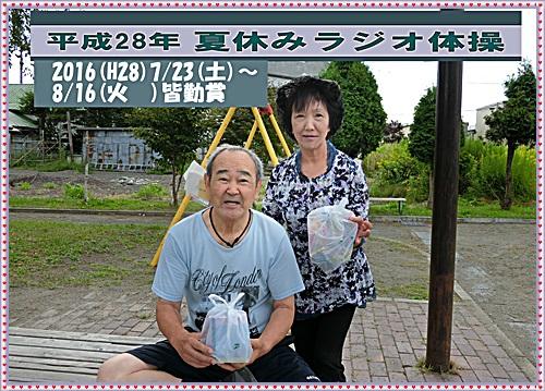 CIMG0779茂田氏