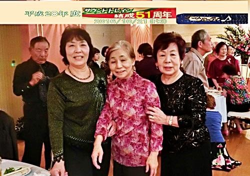 2016(H28)10.21(金)ブログサウンドトレイン主催第51回ダンスパーティー―CIMG1933h