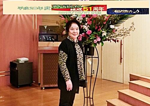 2016(H28)10.21(金)ブログサウンドトレイン主催第51回ダンスパーティー―CIMG1934h
