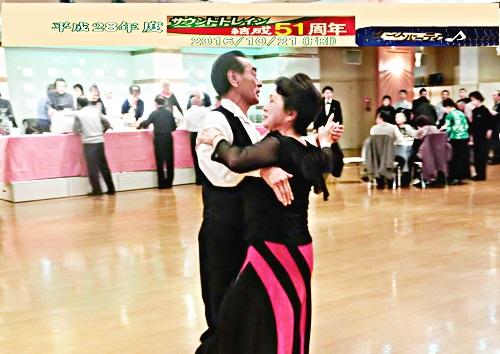 2016(H28)10.21(金)ブログサウンドトレイン主催第51回ダンスパーティー―CIMG1955h