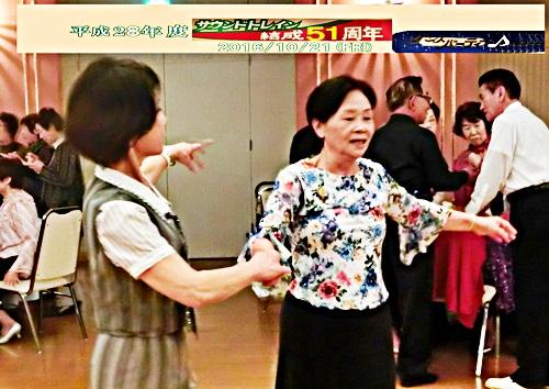 2016(H28)10.21(金)ブログサウンドトレイン主催第51回ダンスパーティー―CIMG1956h