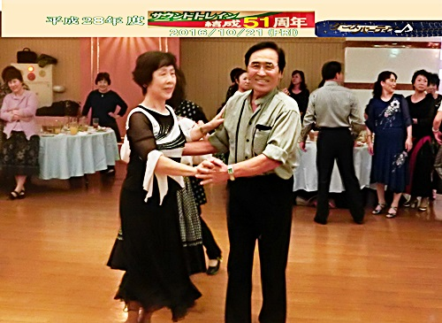 2016(H28)10.21(金)ブログサウンドトレイン主催第51回ダンスパーティー―CIMG1966h