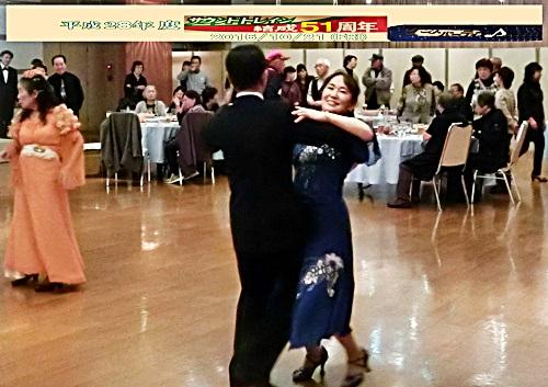 2016(H28)10.21(金)ブログサウンドトレイン主催第51回ダンスパーティー―CIMG1975h