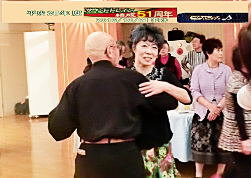 2016(H28)10.21(金)ブログサウンドトレイン主催第51回ダンスパーティー―CIMG1981h