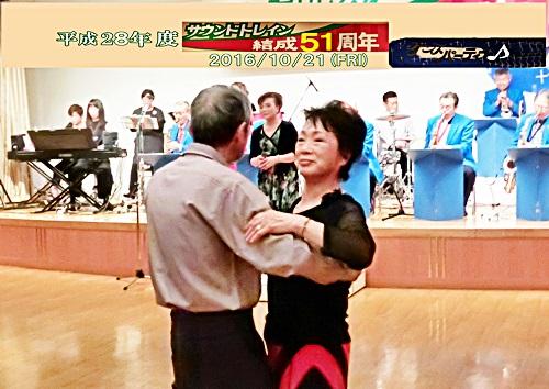 2016(H28)10.21(金)ブログサウンドトレイン主催第51回ダンスパーティー―CIMG1983h