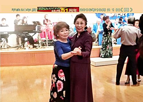 2016(H28)10.21(金)ブログサウンドトレイン主催第51回ダンスパーティー―CIMG1985h