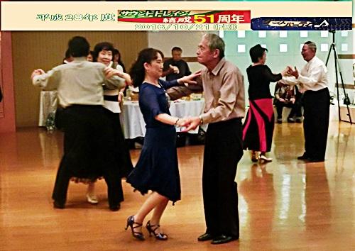 2016(H28)10.21(金)ブログサウンドトレイン主催第51回ダンスパーティー―CIMG1992h
