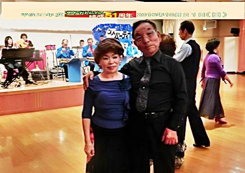2016(H28)10.21(金)ブログサウンドトレイン主催第51回ダンスパーティー―CIMG1993h