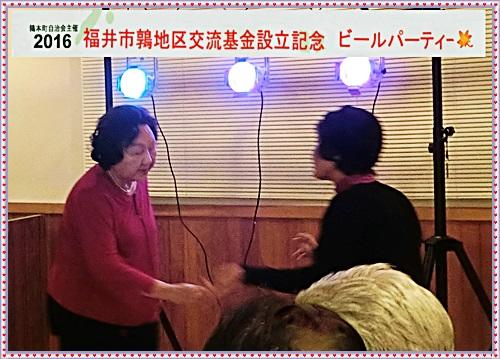 CIMG2038g - コピー