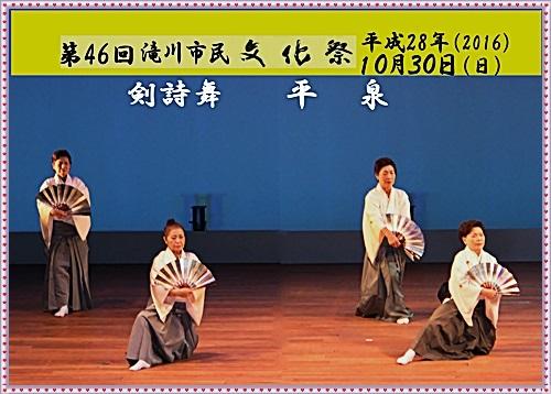 IMG_3998 -t コピー-horz