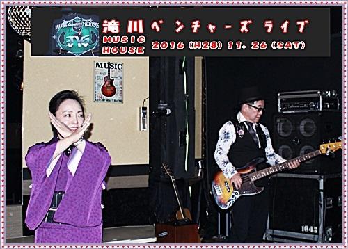 IMG_4280 -zz コピー-tile
