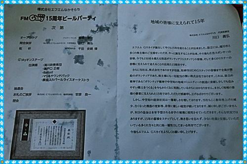 CIMG0097_201607031536075b0.jpg