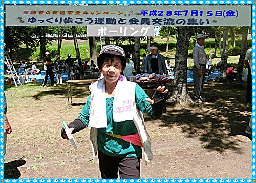 CIMG0382b.jpg