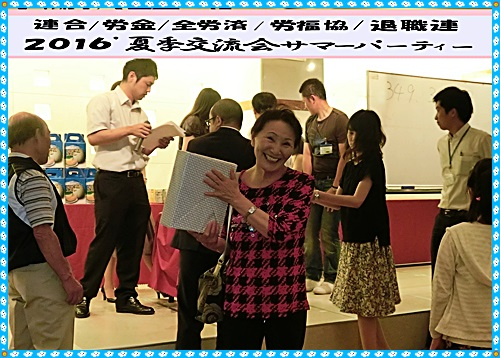 CIMG0443v.jpg