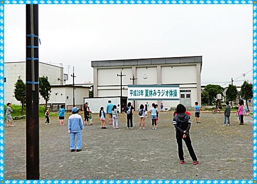CIMG0481x.jpg