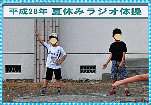 CIMG0487cc.jpg
