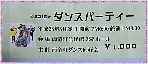 CIMG0889.jpg