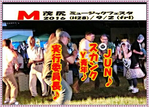 CIMG0896m.jpg