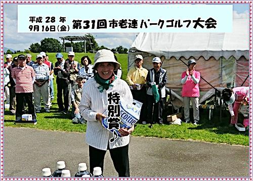 CIMG1033pp.jpg