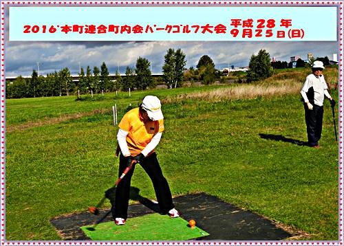 CIMG1136a.jpg