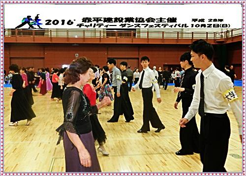 CIMG1233b_201610061435045bf.jpg