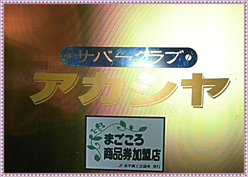 CIMG1339_20161020165307e35.jpg