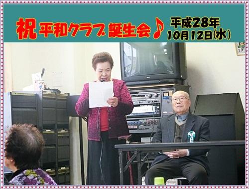 CIMG1357c.jpg