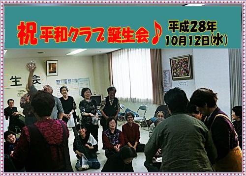 CIMG1380c.jpg