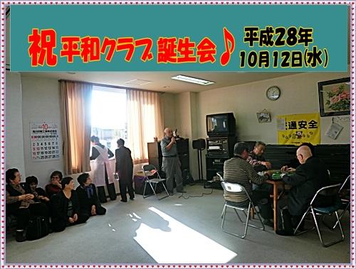CIMG1393c.jpg