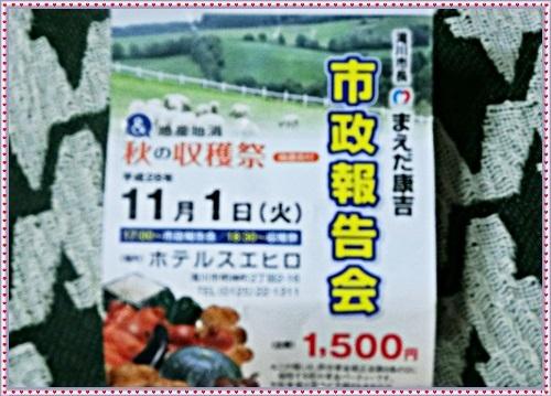 CIMG2133_2016111717451752c.jpg