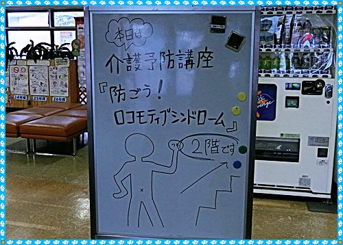 CIMG9913_20160616002524d26.jpg